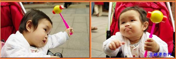 三峽-拿著玩具的妞.jpg