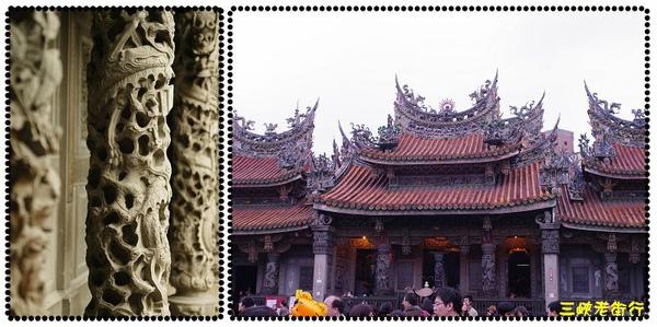 三峽-祖師爺廟.jpg