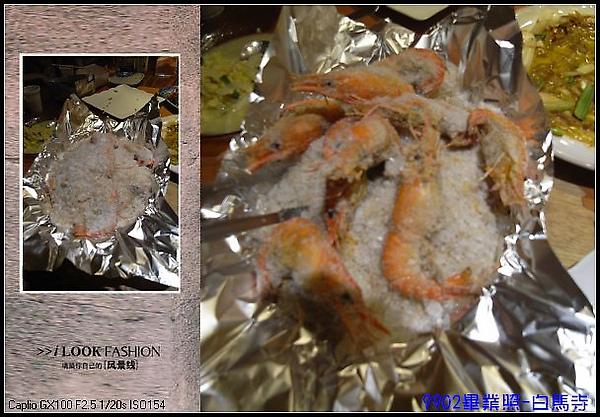 這道蝦超好吃的.jpg