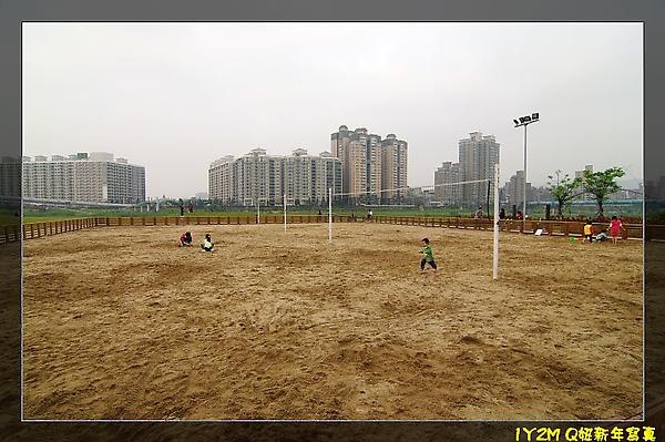 沙灘排球..沙灘遊樂場.jpg