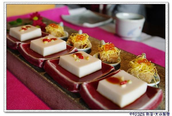 2鮭魚卵干貝唇和芝麻豆腐.jpg