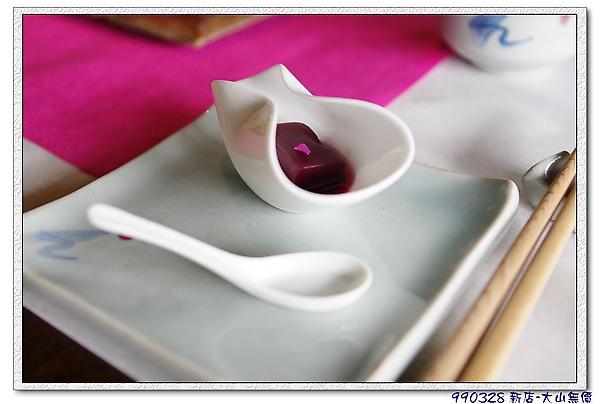 紅葡萄酒凍-1.jpg