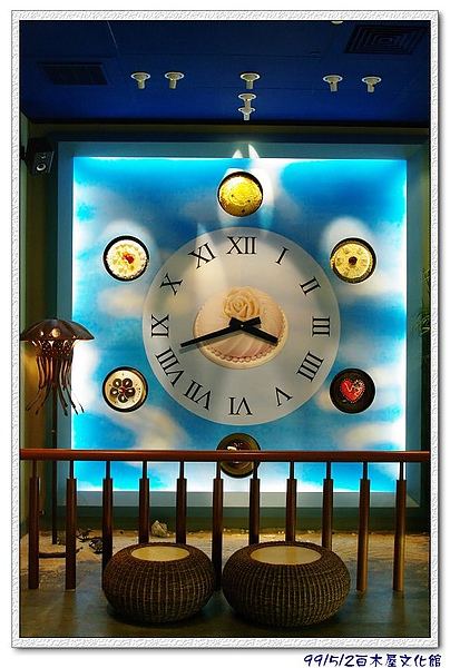 漂亮的時鐘.jpg