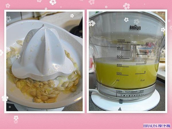 妞媽牌有果肉的現榨柳澄汁... 新鮮上市.jpg