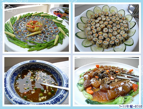 素食大餐的喜宴.jpg