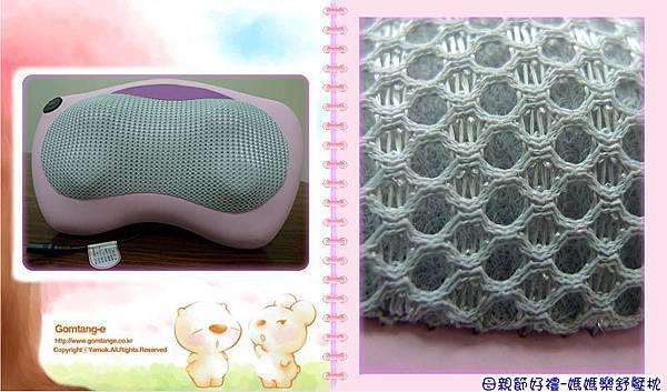 按摩枕表面是耐磨透氣網布.jpg