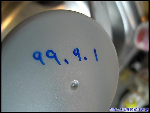 淨水器上方記載開始使用日,以便記錄.jpg