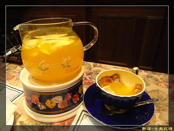 關叔叔-古典玫瑰水果茶.jpg