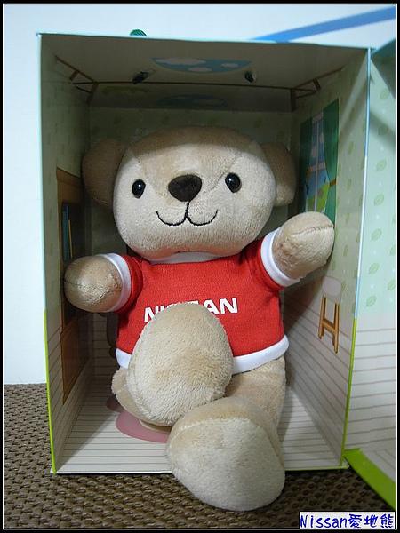 歡迎光臨愛地熊的家.jpg