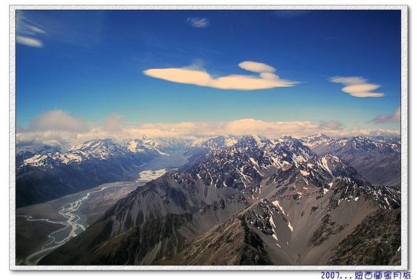 庫克山 Mt.Cook.jpg