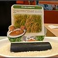 魔法咖哩裡頂級好米來自日本.jpg