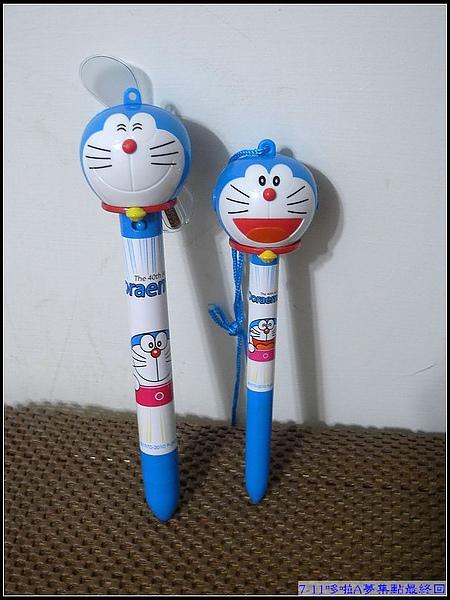 哆啦A夢的風扇筆.時光筆全部到位.jpg