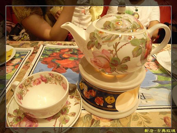 雅馨-藍莓奶茶.jpg