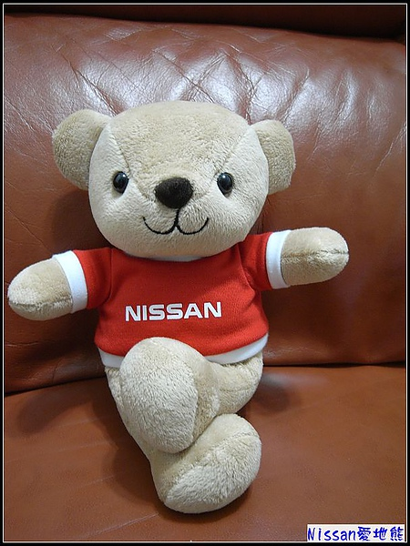 愛地熊說沒在怕的啦.jpg