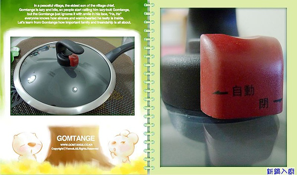 28cm聰明蓋-專利溫控氣閥可自動開關蒸氣孔.jpg