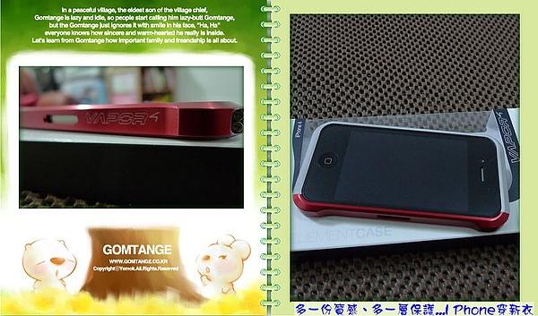 當然一支手機,最多也只能裝一個保護殼!.jpg
