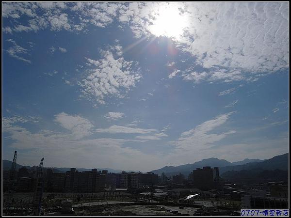 0707晴空新店-8.jpg