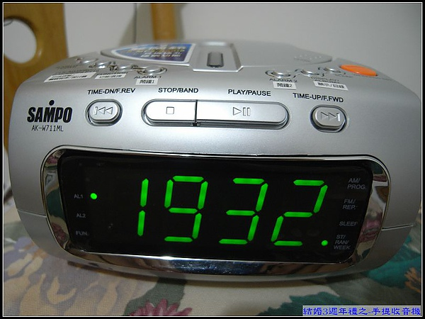 Sampo多功能手提收音機.jpg