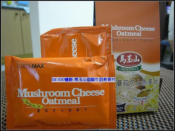 馬玉山-蘑菇芝士燕麥片.jpg