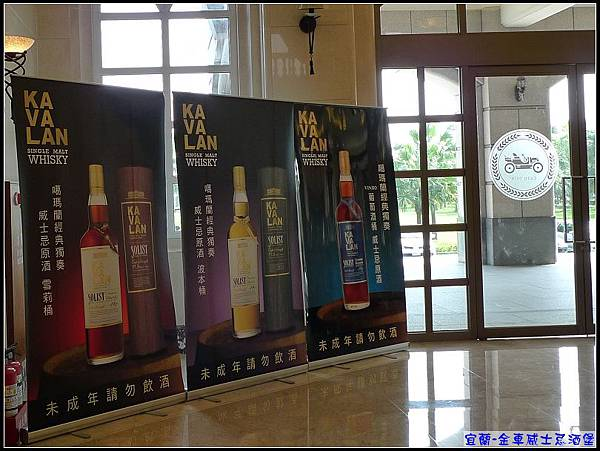 KAVALAN...威士忌酒超大看板.jpg