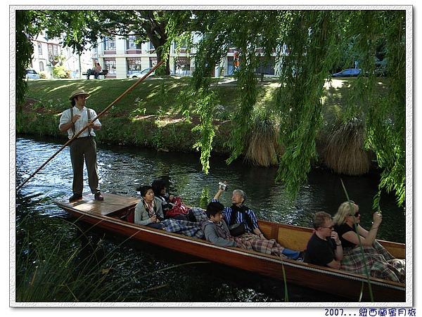 基督城-愜意吧,可以遊河,一個人紐幣 $ 16.5,不便宜咧。.jpg