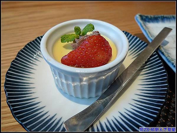 15 飯後甜點...草莓酸丫.jpg