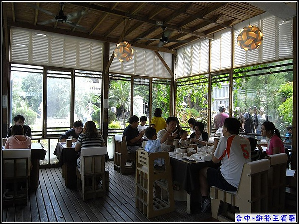 室外用餐區.jpg