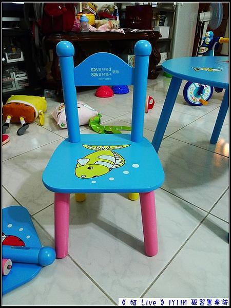 第一張小椅子完成囉.jpg