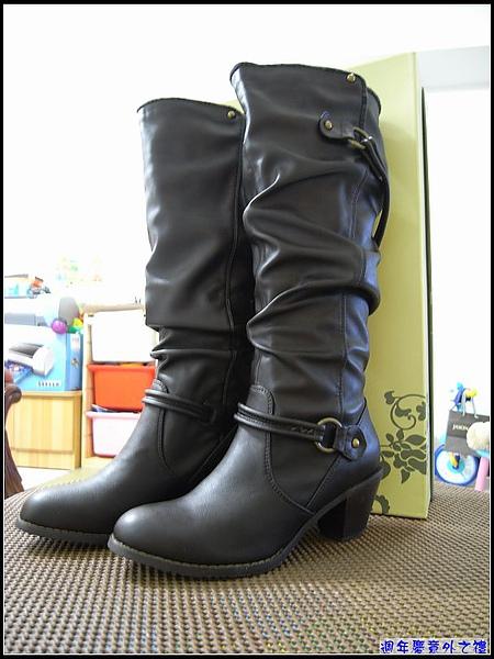 戰利品---靴子一雙.jpg
