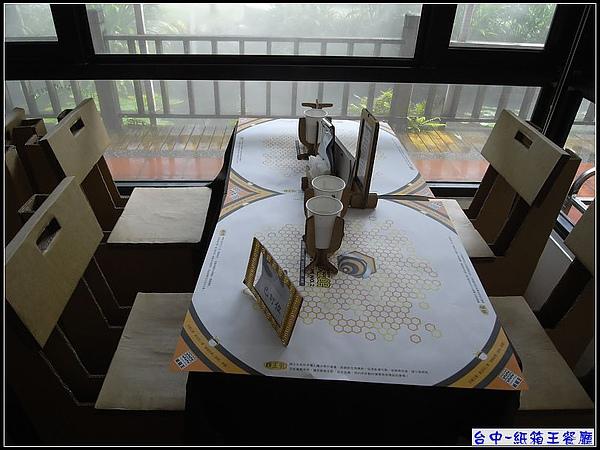 使用材質都是紙箱的材質.jpg