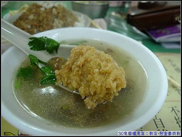 。草菇排骨湯。.jpg