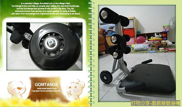 橡膠滾輪,任何地板材質,皆可安心使用.jpg