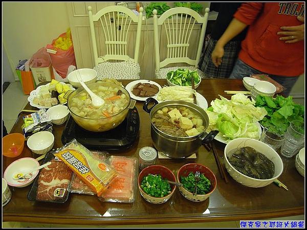 Jack Home-傑克家之耶誕火鍋餐.jpg