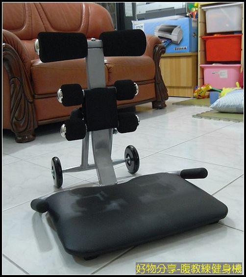 腹教練健身機.jpg