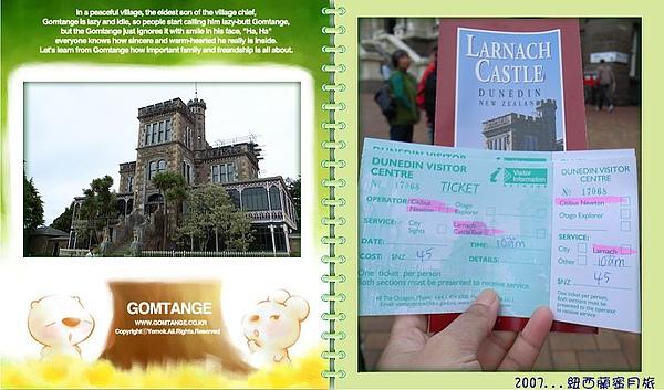 但尼丁-拉納克古堡Larnach Castle.jpg