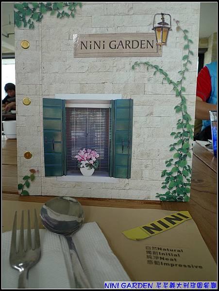 NINI GARDEN 尼尼義大利庭園餐廳.jpg