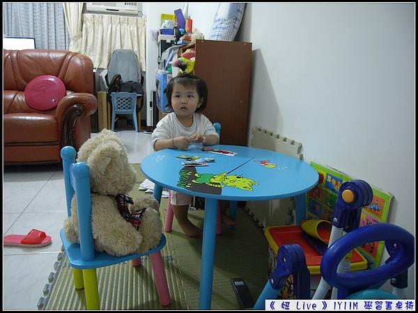看看妞坐在椅子的模樣...jpg