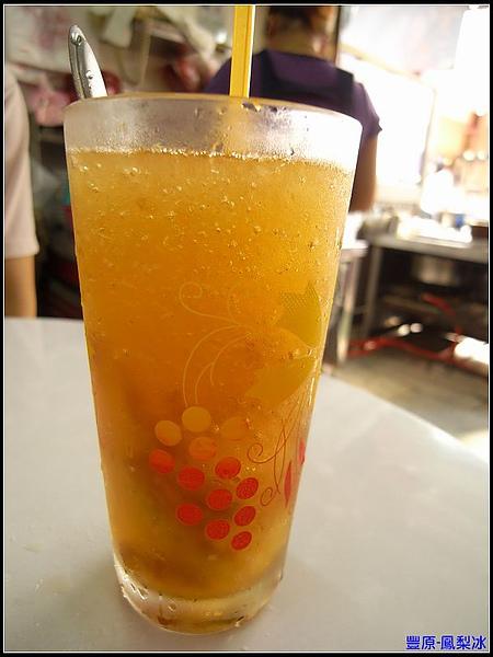豐原有名的鳳梨冰.jpg