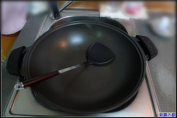 妞媽使用7年的鍋子.jpg