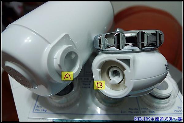 水龍頭型淨水器、卡式濾心接縫處.jpg