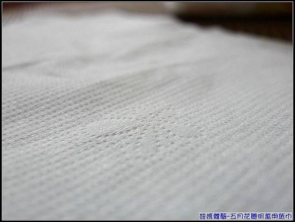 紙巾上還有漂亮的壓花呢.jpg