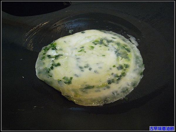才一會兒時間...青蔥蛋餅讓人口水直流呢.jpg