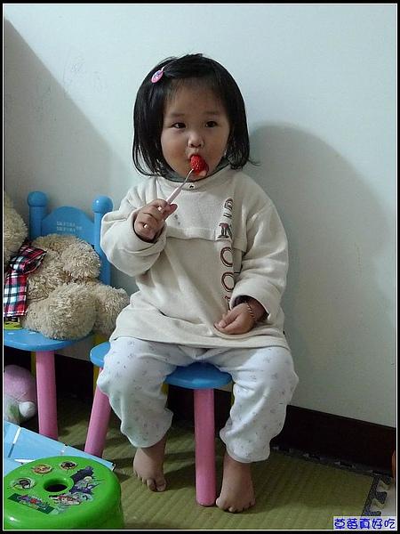 看著巧虎說草莓,妞也開心吃草莓.jpg