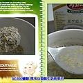 馬玉山-黑芝麻牛奶燕麥片-沖泡後.jpg