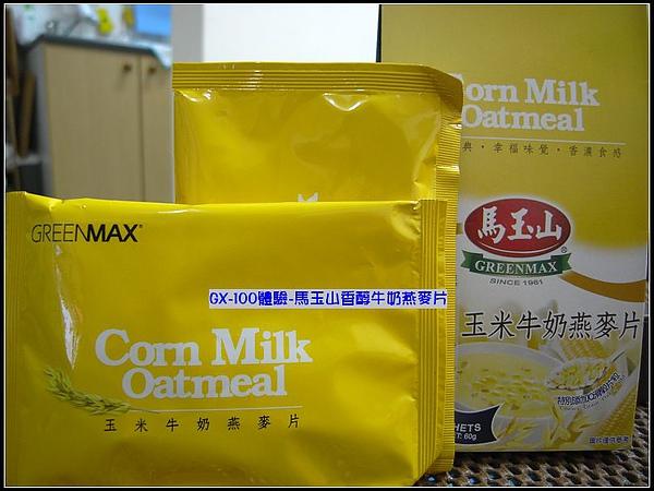 馬玉山-玉米牛奶燕麥片.jpg