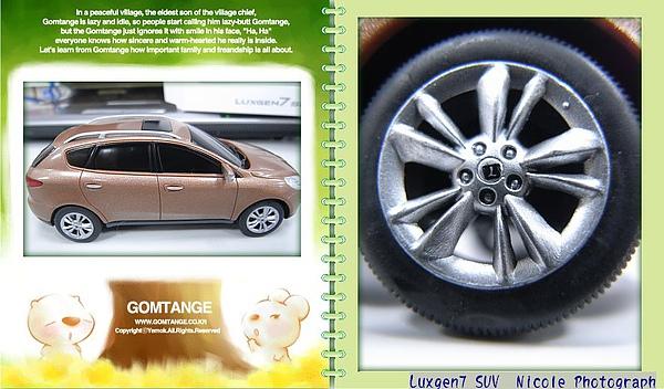 Luxgen7 SUV開箱照-3.jpg