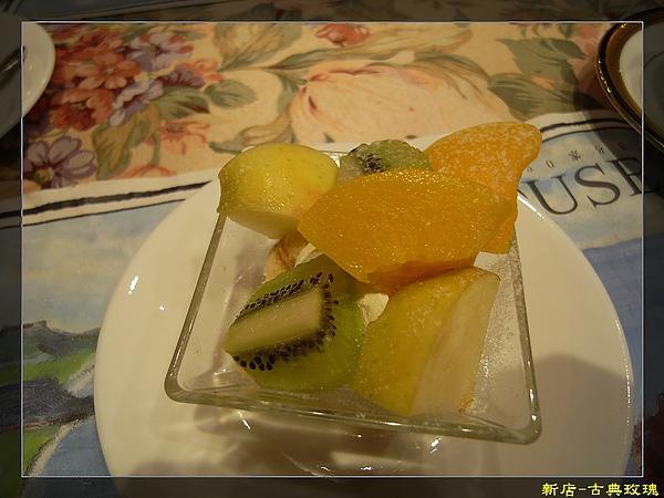 餐後-倫敦繽紛水果.jpg