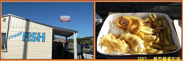 但尼丁-私房景點--炸海鮮及薯條,超好吃....jpg