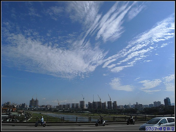 0707晴空新店-2.jpg