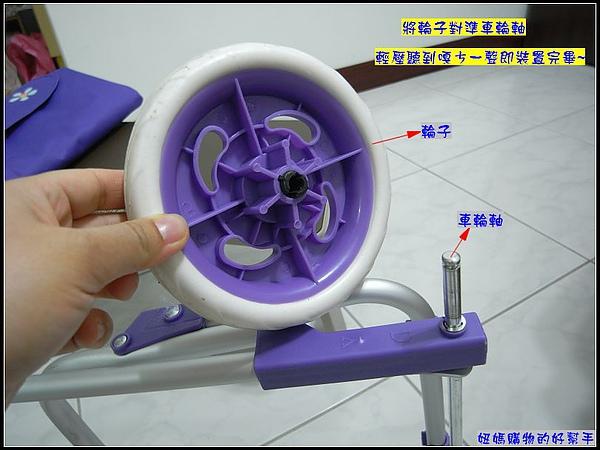 輪胎怎麼裝....jpg